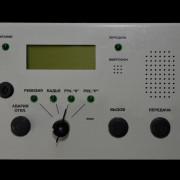 Пульт стволовой сигнализации машиниста