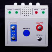 Operator control remote
