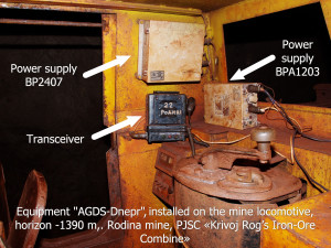 PS 2407, PSB 1203, transceiver on mine electric locomotives, horizon -1390 m, Rodina mine, Krivoj Rog's Iron-Ore Combine