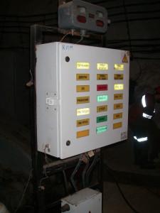 Колонка информационная машиниста, г. -1380 м., камера подъемной машины, углубка ствола ш. Центральная