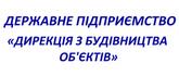 nv_165x70